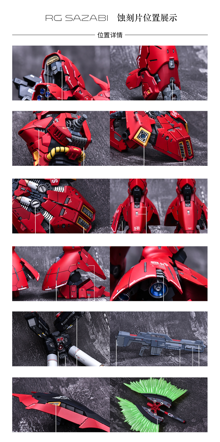 M58_rg_sazabi_metal_part_set_AnchoreT_019.jpg