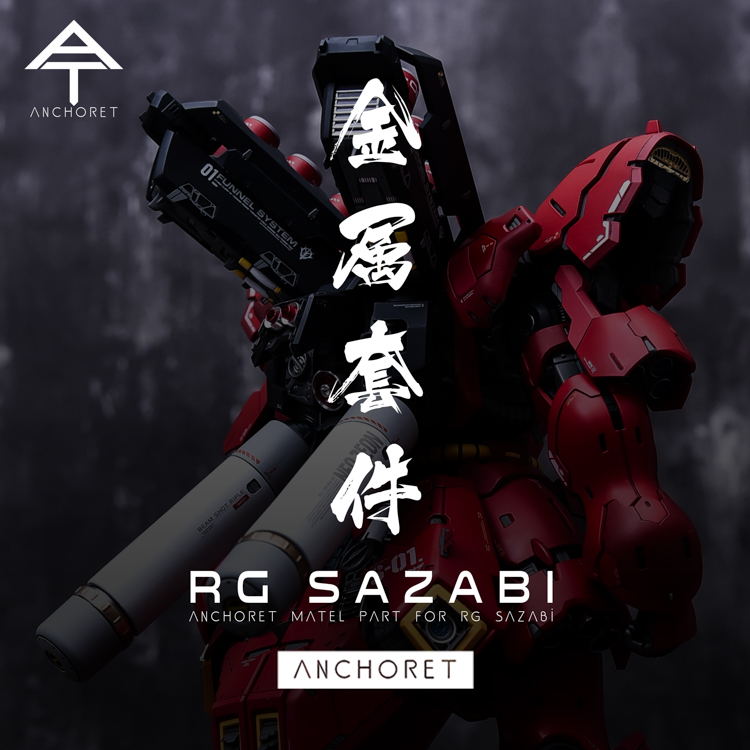 M58_rg_sazabi_metal_part_set_AnchoreT_021.jpg