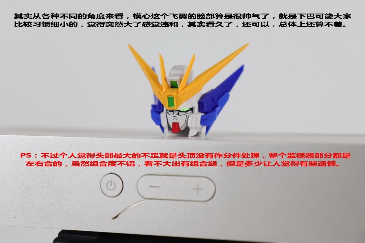 S320_super_nova_zero_044.jpg