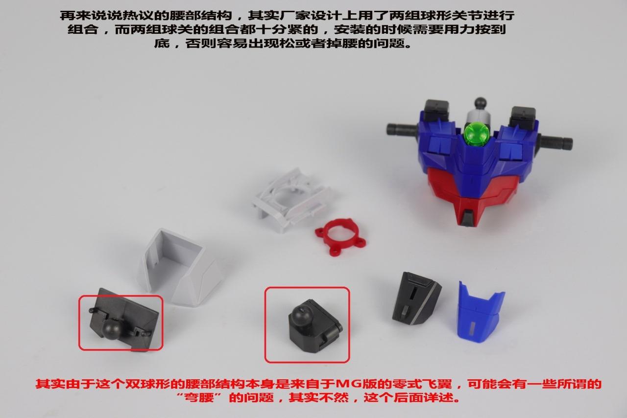 S320_super_nova_zero_050.jpg
