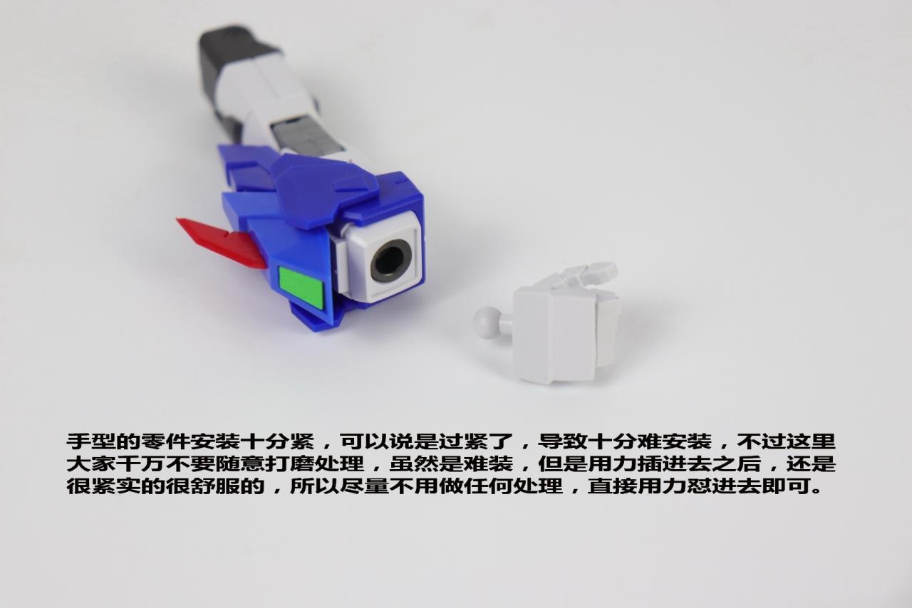 S320_super_nova_zero_061.jpg