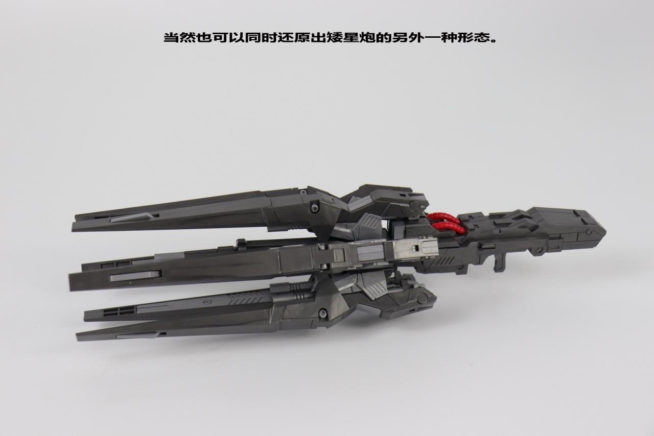 S320_super_nova_zero_107.jpg