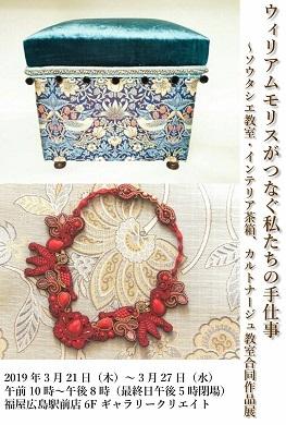 20190319_fuzisaki1.jpg