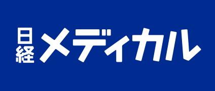 nikkei medical