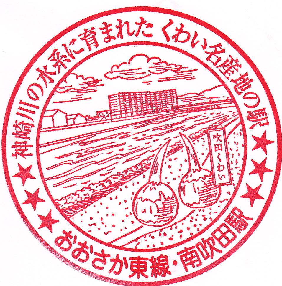 https://blog-imgs-125.fc2.com/i/s/h/ishisai/IMG_0017_201903231554390f4.jpg