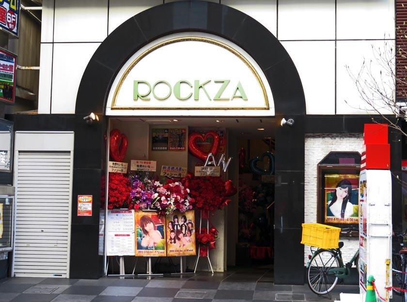 ROCKZA_edited-1