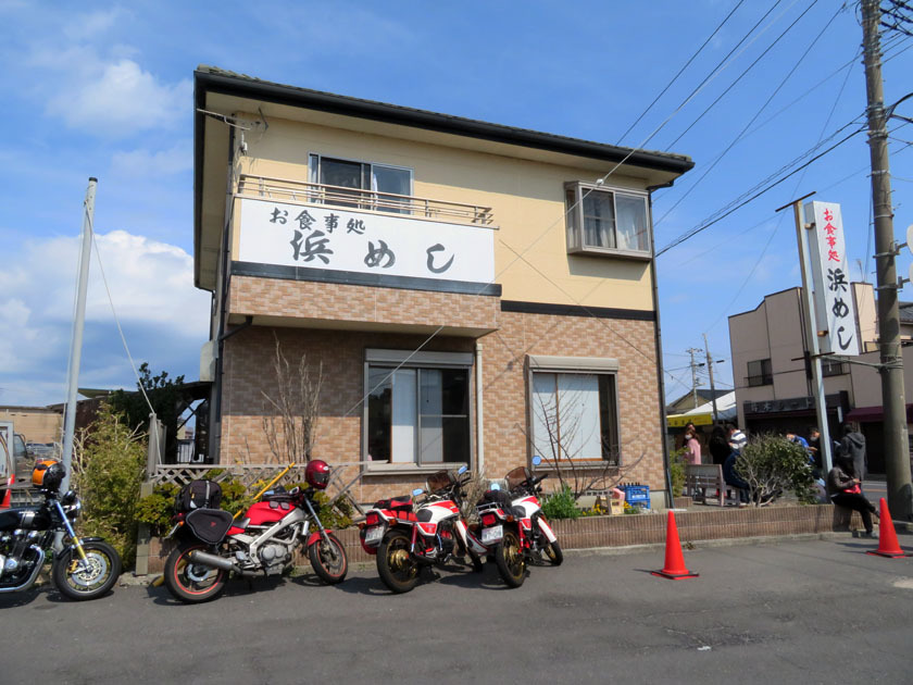 IMG_9783.jpg