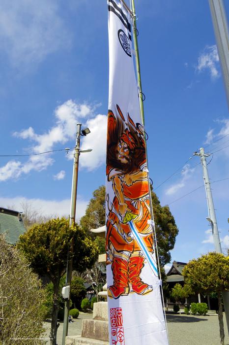 屋根よ~り高い かつおのぼり~♪ 四倉諏訪神社にかつおのぼりが登場! [平成31年4月3日(水)更新]5