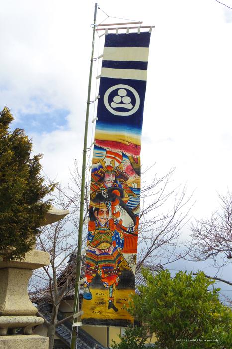 屋根よ~り高い かつおのぼり~♪ 四倉諏訪神社にかつおのぼりが登場! [平成31年4月3日(水)更新]6