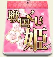 姫アイコン (1)