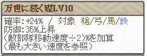 極 華陽院Lv10