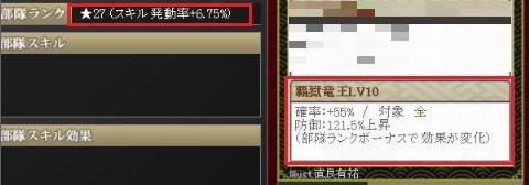 覇獄★27-min