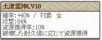 極保科Lv10
