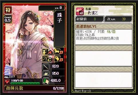 珠子 (1)