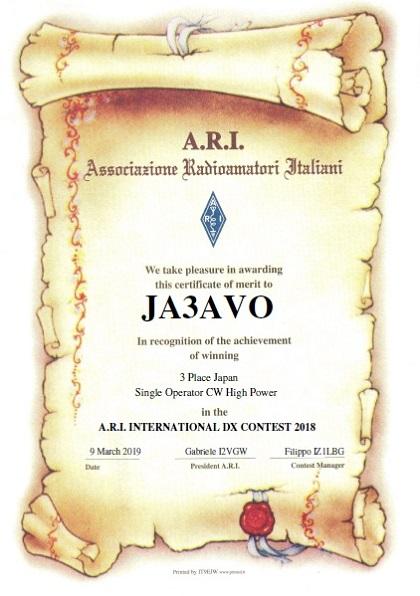 ARI?Award
