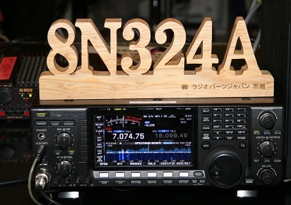 8N324A_1