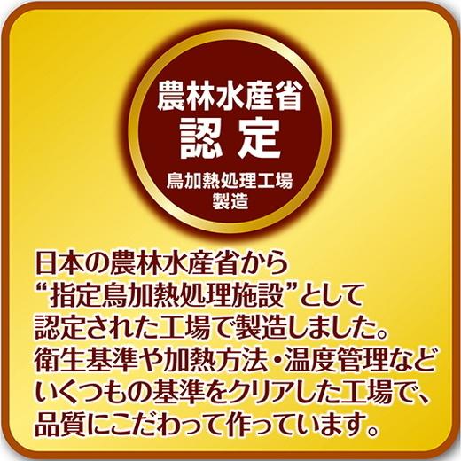 4903588132162-m-04-dl.jpg