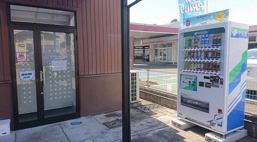 ITTO笹木野校