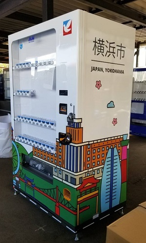 イトーヨーカドー横浜別所店①