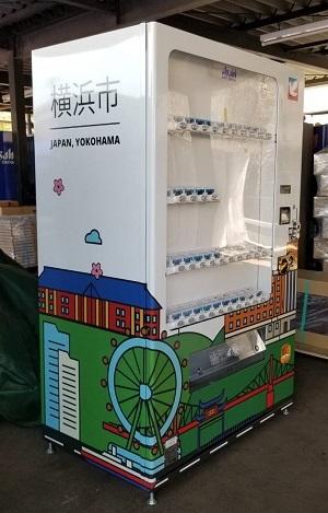 イトーヨーカドー横浜別所店②