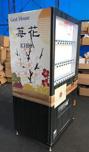 京都七本松苺花