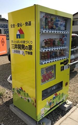 三井開発工事現場