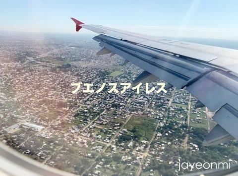アルゼンチン_南米旅行_上空写真_2019年3_3