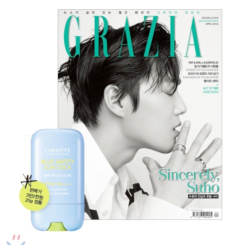 1_韓国女性誌_GRAZIA_グラツィア_2019年4月号1-2
