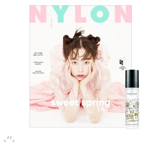2_韓国女性誌_NYLON_ナイロン_2019年4月号_2-1