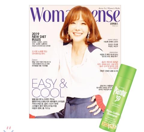 7_韓国女性誌_WOOMAN SENSE_ウーマンセンス_2019年4月号_1-1