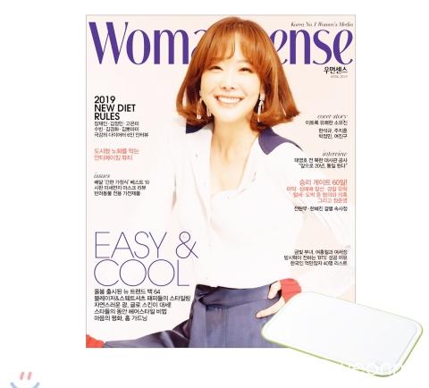 7_韓国女性誌_WOOMAN SENSE_ウーマンセンス_2019年4月号_1-2