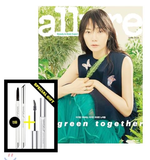 9_韓国女性誌_allure_アルーア_2019年4月号_1-1