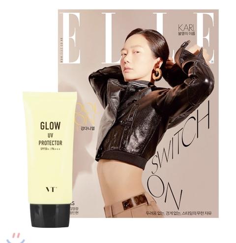 13_韓国女性誌_ELLE_エル_2019年4月号_1-2