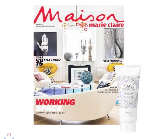 16_韓国女性誌_Maison Mariclair_メゾンマリクレール_2019年4月号_1-1