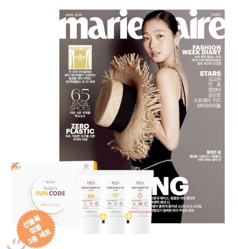 17_韓国女性誌_Mariclair_マリクレール_2019年4月号_1-1