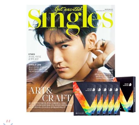 19_韓国女性誌_Singles_シングルズ_2019年4月号1-1