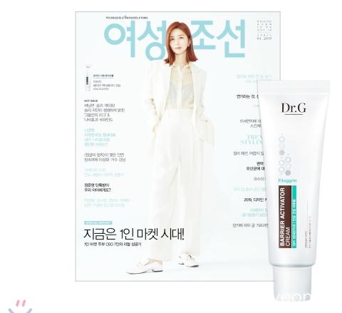 5_韓国女性誌_女性朝鮮_여성조선_2019年4月号1-1