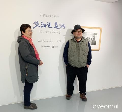 仁川_官洞ギャラリー_忘れられた痕跡_잊혀진흔적_2019年_6