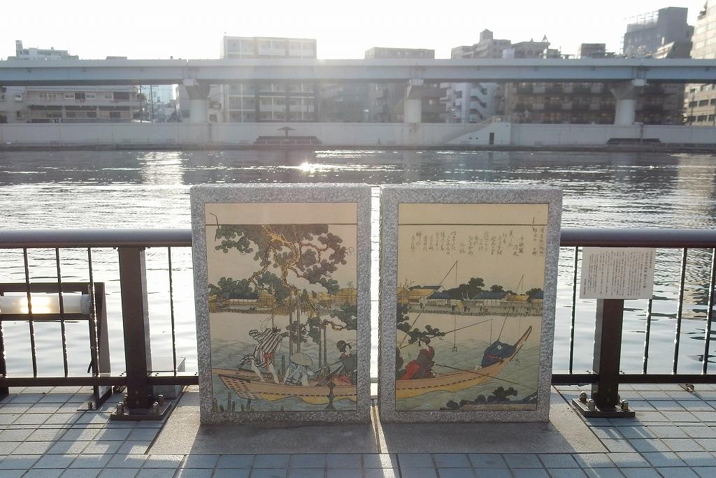 東京家族旅行 101