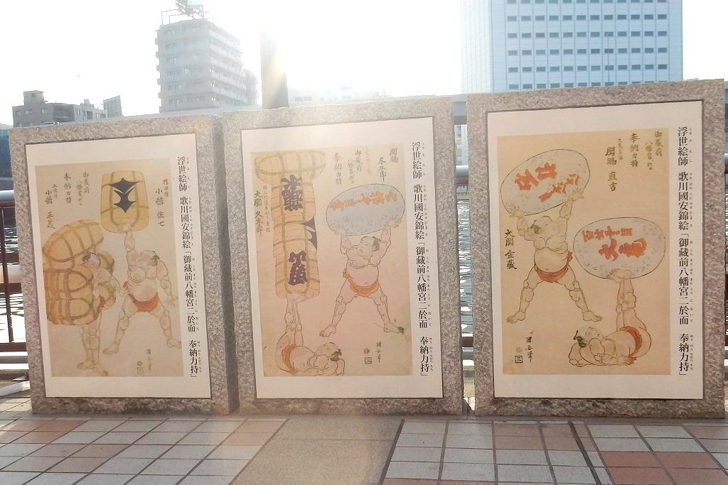 東京家族旅行 105