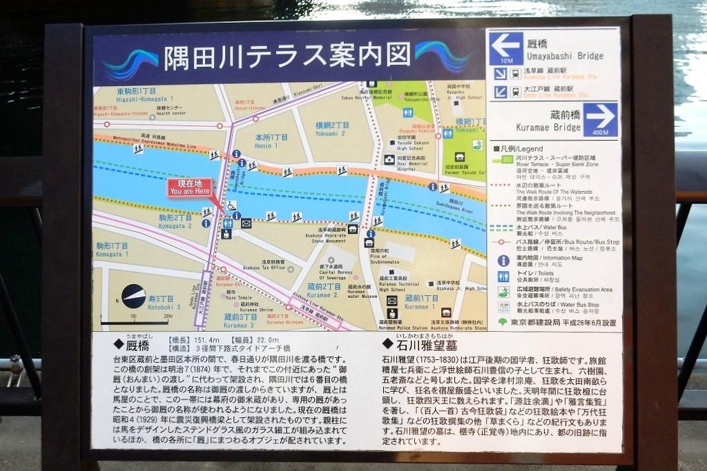 東京家族旅行 106