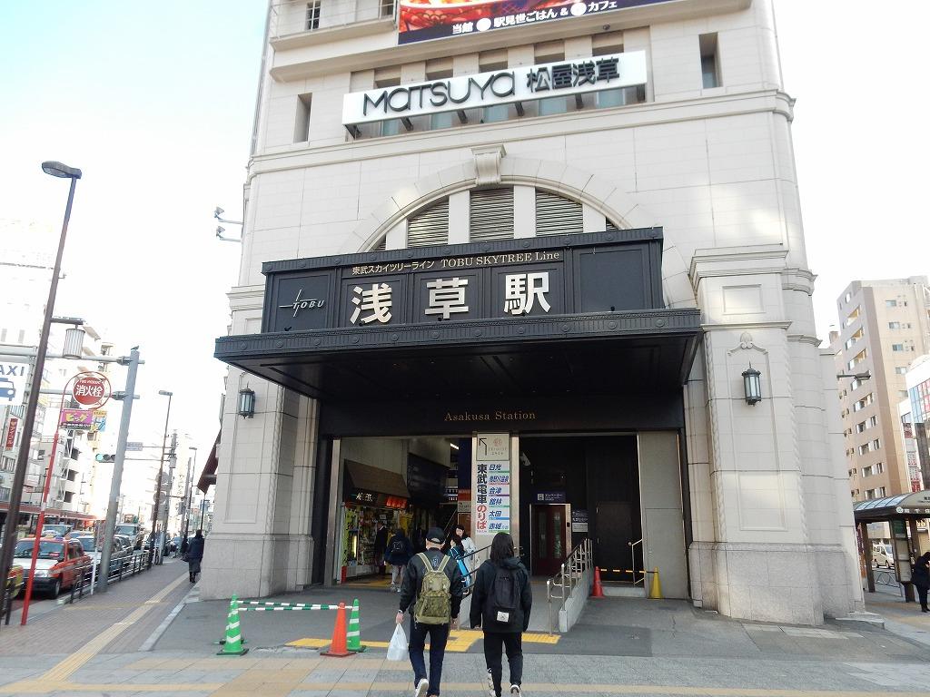 東京家族旅行 171