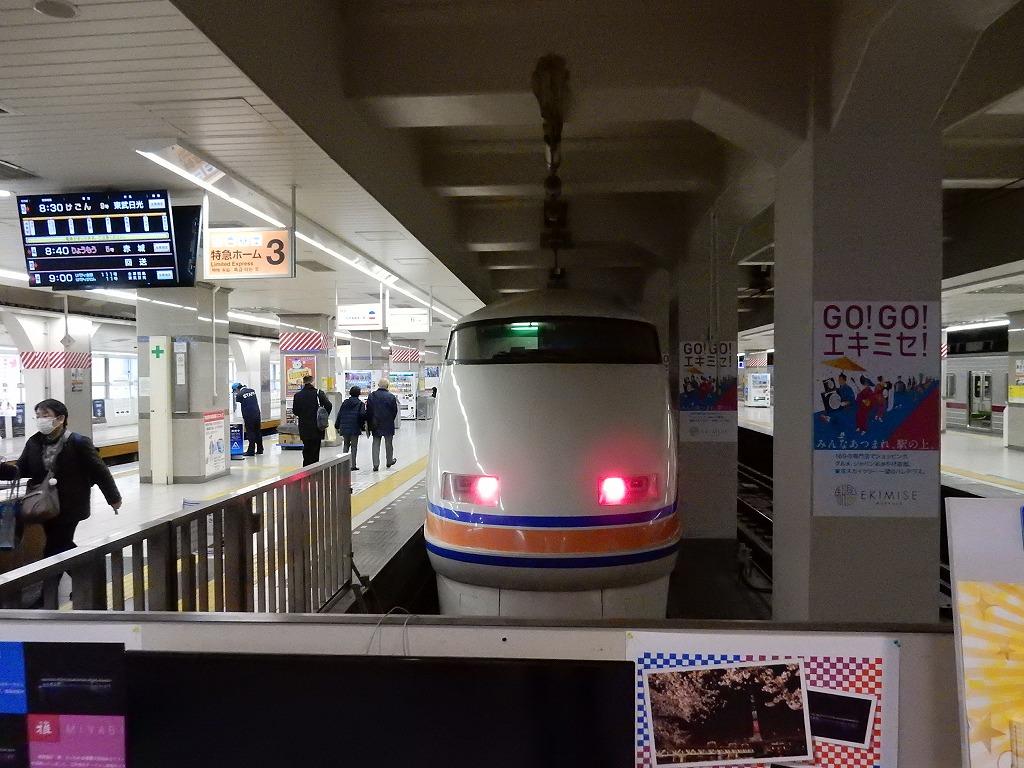 東京家族旅行 172