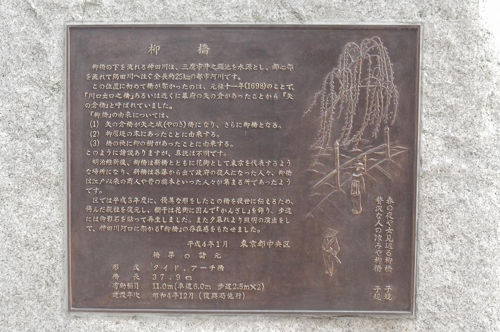 東京家族旅行 056