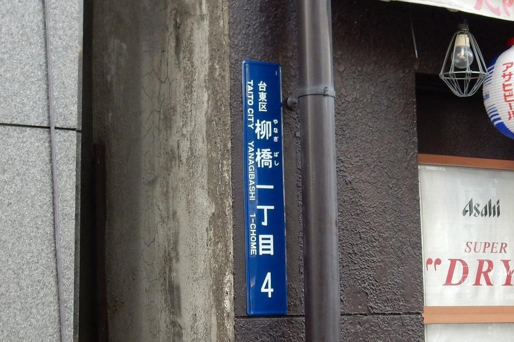 東京家族旅行 094