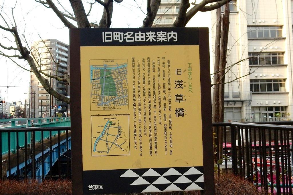 東京家族旅行 080