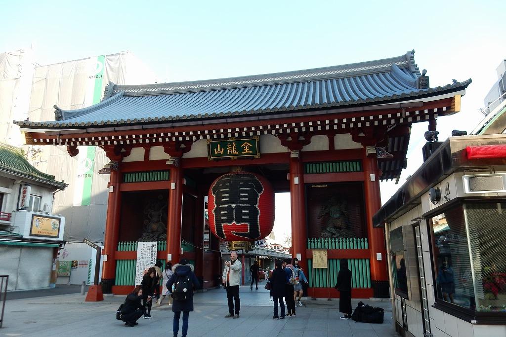 東京家族旅行 125