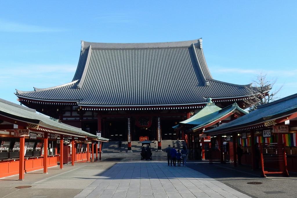 東京家族旅行 134