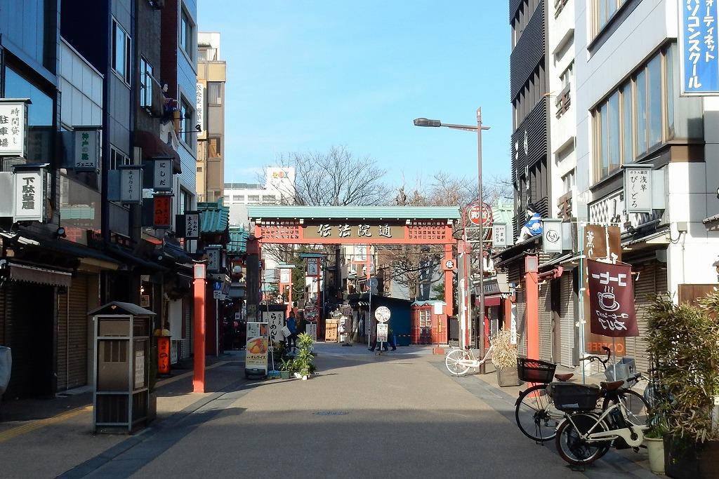 東京家族旅行 170