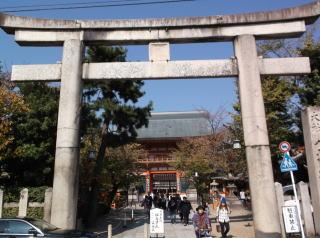 八坂神社石鳥居